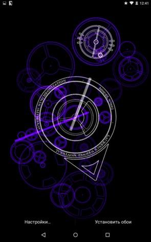 Hypno Clock – гипнотизирующий механизм для Галакси С5, С4, Нот 4, Нот 3