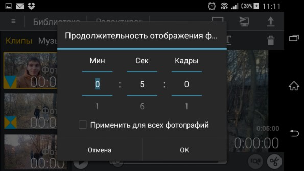 Movie Edit Touch – обработка видеодля Samsung Galaxy Note 4, Note 3, S5, S4, S3