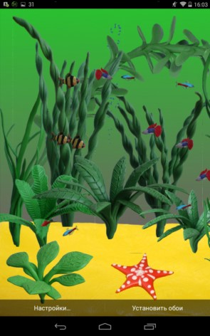 Пластилиновый аквариум – обои с рыбками для Галакси С5, С4, Нот 4, Нот 3