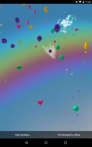 Воздушные шарики 3D - радостное небо для Galaxy S5, S4, S3, Note 3, Note 4, Ace 2