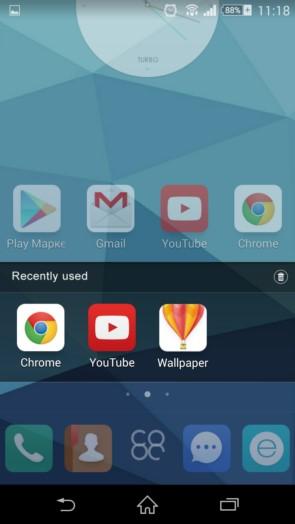 Turbo Launcher – стильный лончер для Samsung Galaxy S5, S4, Note 3, Note 4