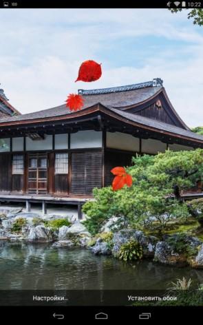 Дзен Сад – осень в японских садах для Samsung Galaxy Note 4, Note 3, S5, S4, S3