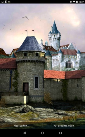 Castle 3D – обои с замком для Galaxy S5, S4, S3, Note 3, Note 4, Ace 2