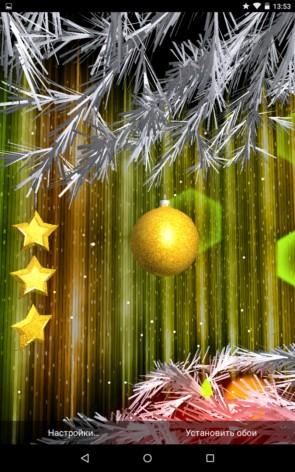 Ёлка 3D – праздничное дерево для Samsung Galaxy Note 4, Note 3, S5, S4, S3
