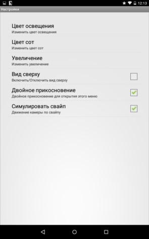 Honey Comb 3D – проходящая энергия для Galaxy S5, S4, S3, Note 3, Note 4, Ace 2