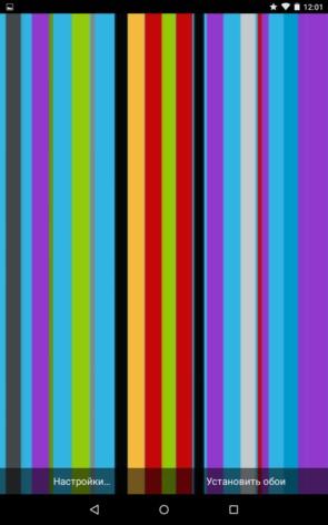 Линии – обои с красочными линиями для Galaxy S5, S4, S3, Note 3, Note 4, Ace 2
