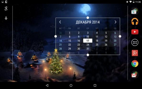 Month Calendar Widget – видежеты календаря для Galaxy S5, S4, S3, Note 3, Note 4, Ace 2