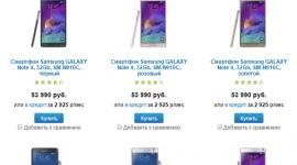 Новые цены на ряд премиум моделей смартфонов Samsung