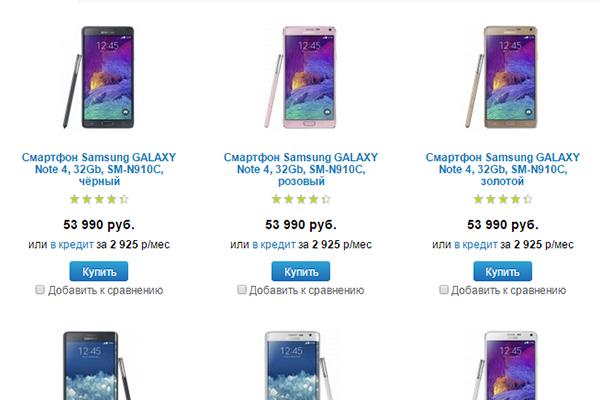 Очередное повышение цен на смартфоны Samsung Galaxy