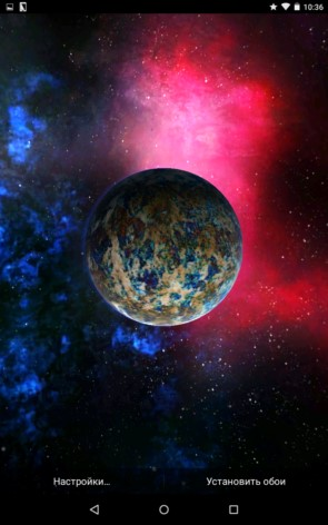 Universe 3D – вселенная для Samsung Galaxy S5, S4, Note 3, Note 4