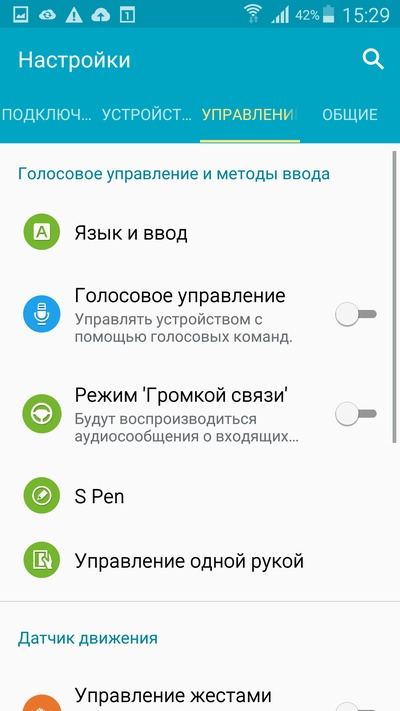 Андроид 5.0 Лоллипоп на Галакси Нот 3