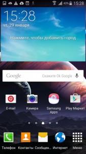Прошивка Андроид 2.3.5 Для Галакси С2