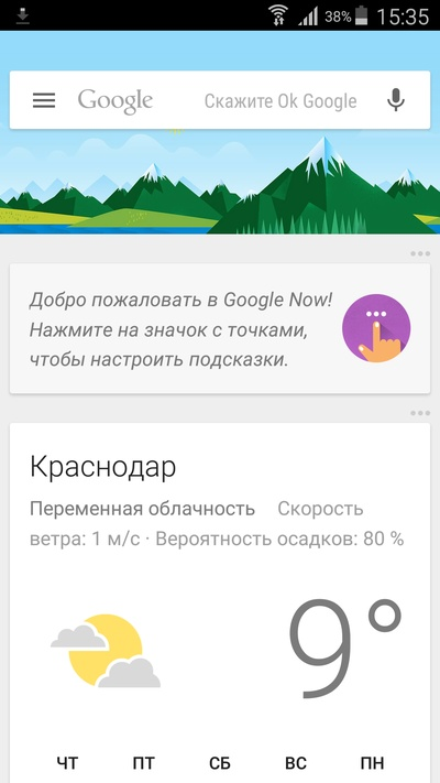 Android 5.0 Lollipop на Galaxy Note 3 SM-N900