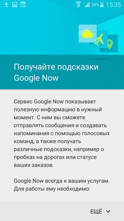 Android 5.0 Lollipop на Галакси Нот 3