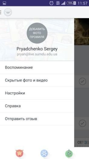 Carousel – галерея Dropbox для Samsung Galaxy Note 4, Note 3, S5, S4, S3
