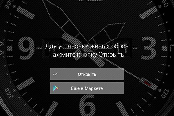 заставка часы на телефон самсунг галакси № 15168  скачать
