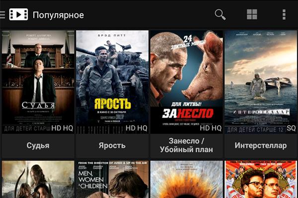 FS VideoBox – масштабный онлайн кинотеатр для Samsung Galaxy Note 4, Note 3, S5, S4, S3