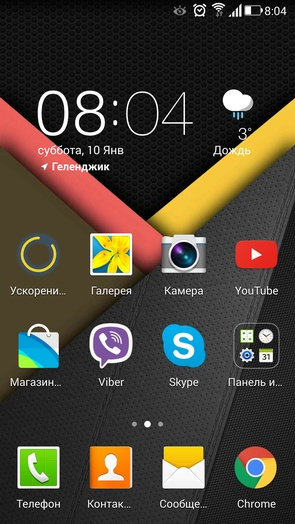 Hola лаунчер для Galaxy S5 S4 Note 4 Note 3