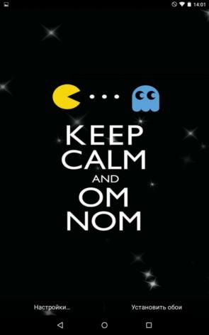 Сохраняйте Спокойствие – обои со смыслом для Samsung Galaxy Note 4, Note 3, S5, S4, S3