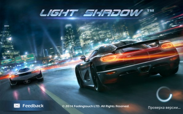 Light Shadow Racing Online – драг заезды онлайн для Samsung Galaxy S5, S4, Note 3, Note 4