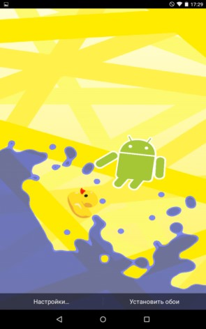 Liquify – утка на волнах для Samsung Galaxy Note 4, Note 3, S5, S4, S3