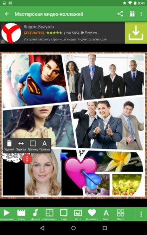 Мастерская видео-коллажей для Samsung Galaxy Note 4, Note 3, S5, S4, S3