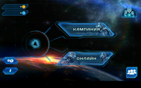 N.O.V.A. 3: Свобода – возвращение на планету для Samsung Galaxy S5, S4, Note 3, Note 4