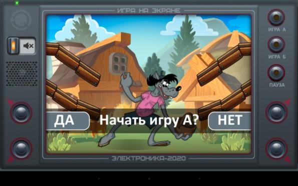 Ну, погоди! 2 – игра детства для Samsung Galaxy Note 4, Note 3, S5, S4, S3