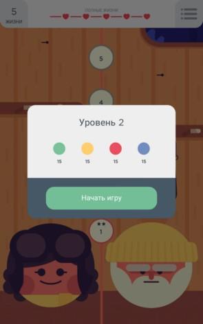TwoDots – красочные точки для Samsung Galaxy Note 4, Note 3, S5, S4, S3