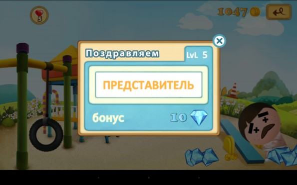 Beat the Boss 2 – издеваемся над боссом для Galaxy S5, S4, S3, Note 3, Note 4, Ace 2