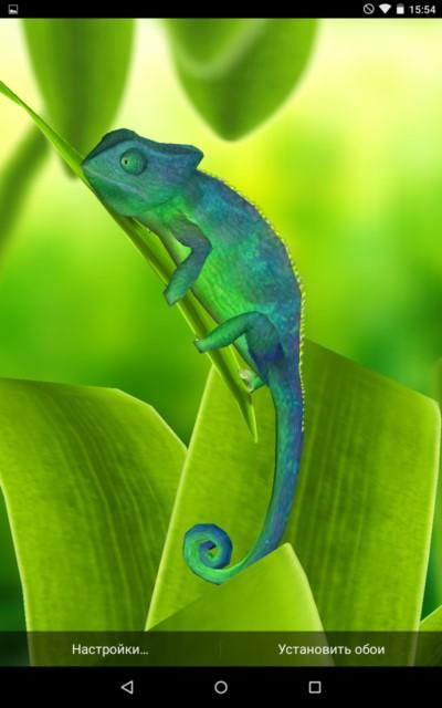 Chameleon 3D – обои с хамелеоном для Samsung Galaxy Note 4, Note 3, S5, S4, S3