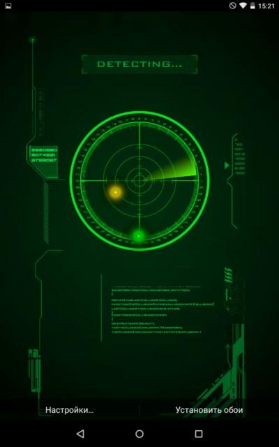 Ghost Radar – поиск привидений для Samsung Galaxy Note 4, Note 3, S5, S4, S3