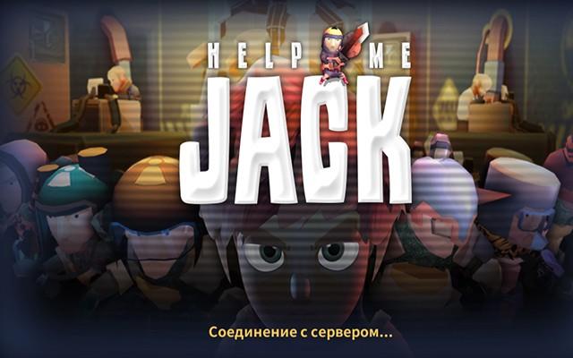 Help Me Jack – радиационное заражение для Samsung Galaxy S5, S4, Note 3, Note 4