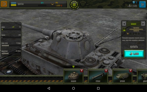 Iron Force – бои на танках для Samsung Galaxy S5, S4, Note 3, Note 4