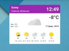 "Material Weather Widget – ""материальная"" погода и время для Galaxy S5, S4, S3, Note 3, Note 4, Ace 2"