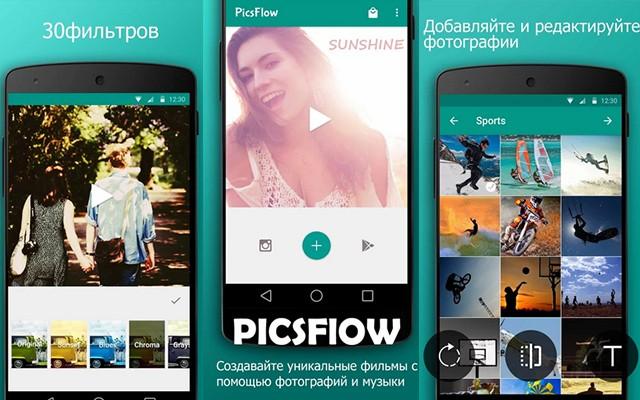 PicFlow – короткие видео из ваших фото для Galaxy S5, S4, S3, Note 3, Note 4, Ace 2