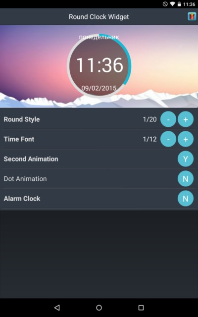 Round Clock Widget – настраиваемые часы для Galaxy S5, S4, S3, Note 3, Note 4, Ace 2
