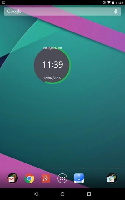 Round Clock Widget – настраиваемые часы для Galaxy S5, S4, S3, Note 3, Note 4, Ace 2