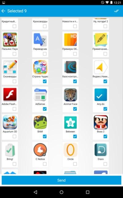 Share Apps – обмен приложениями для Samsung Galaxy Note 4, Note 3, S5, S4, S3
