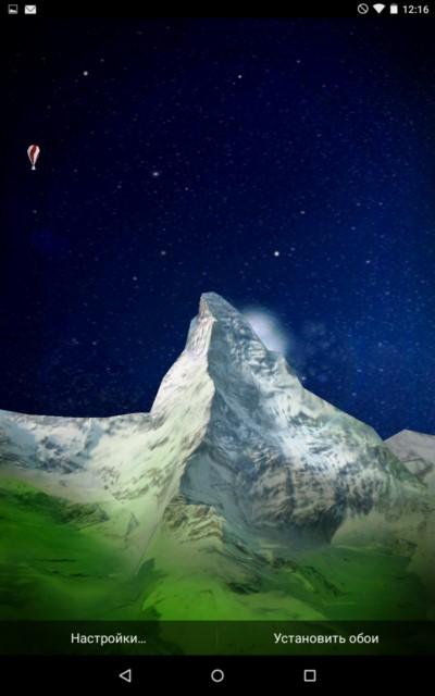 Storm Mountain 3D – шторм в горах для Галакси С5, С4, Нот 4, Нот 3