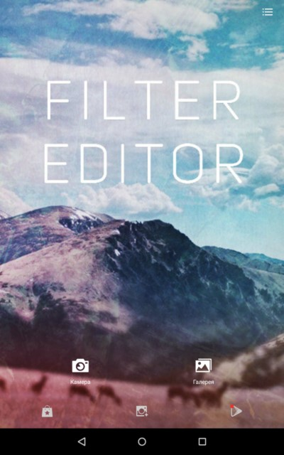 Filter Editor – фото с фильтрами для Samsung Galaxy Note 4, Note 3, S6, S5, S4, S3