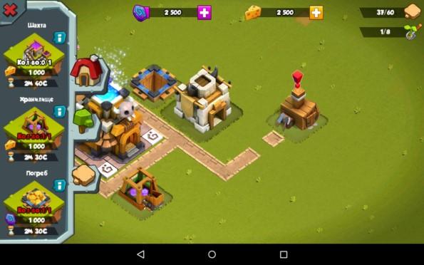 Island Raiders – битвы островов для Samsung Galaxy Note 4, Note 3, S6, S5, S4, S3