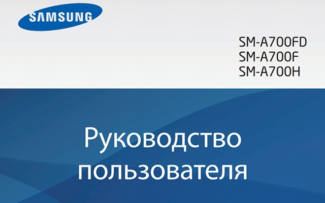 samsung galaxy s7 owners manual pdf