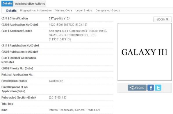 Новая линейка и смартфоны Galaxy H1 и Galaxy H7