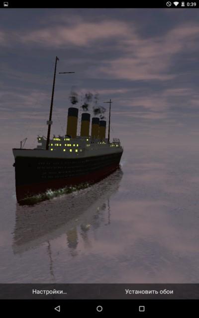 Титаник 3D – легендарный лайнер для Samsung Galaxy Note 4, Note 3, S6, S5, S4, S3