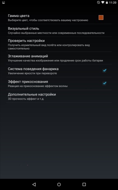 AnyQube – трёхмерные кубы для Galaxy S6, S5, S4, S3, Note 3, Note 4, Ace 2
