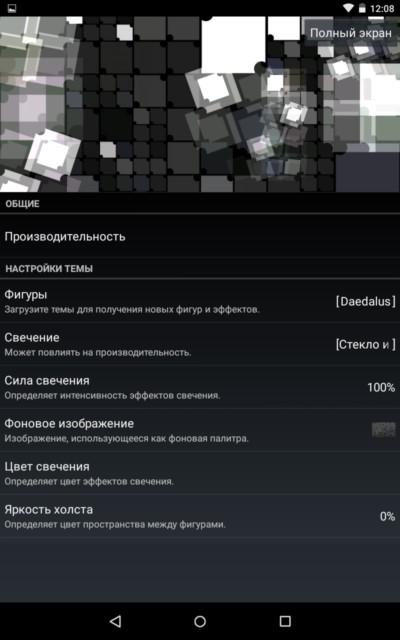 Ditalix – анимированные фоны для Galaxy S6, S5, S4, S3, Note 3, Note 4, Ace 2
