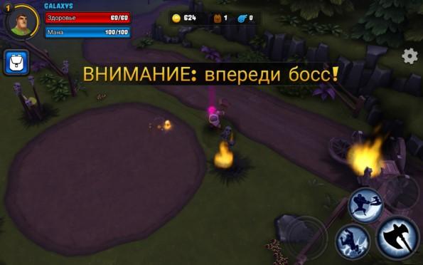 Дух Героя – РПГ-игра между двумя мирами для Samsung Galaxy S6, S5, S4, Note 3, Note 4