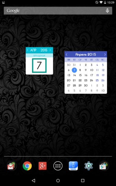 Fancy Calendar – удобный календарь для Galaxy S6, S5, S4, S3, Note 3, Note 4, Ace 2