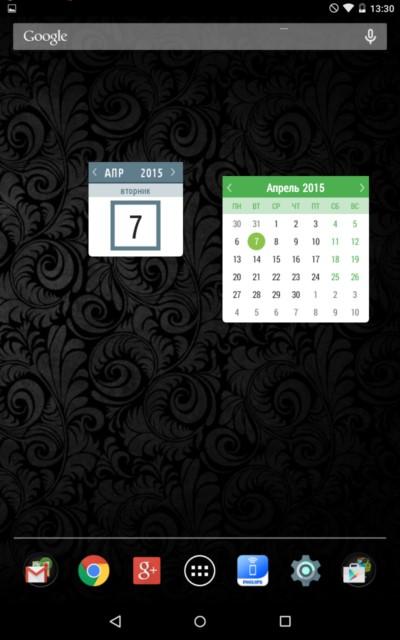 Fancy Calendar – удобный календарь для Galaxy S6, S5, S4, S3, Note 3, Note 4, Ace 2